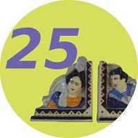25_Serre-livres_sphère