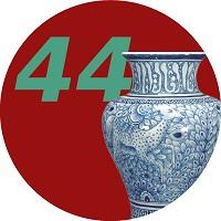 44_Soudane_sphère