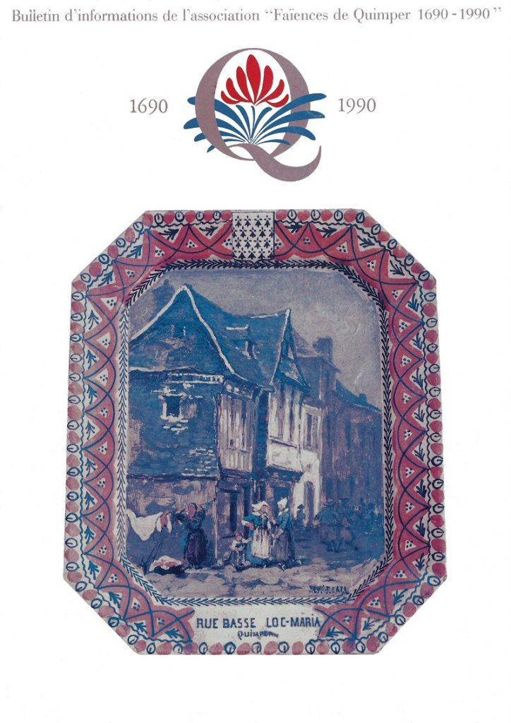Rue basse Locmaria - Alfred Beau