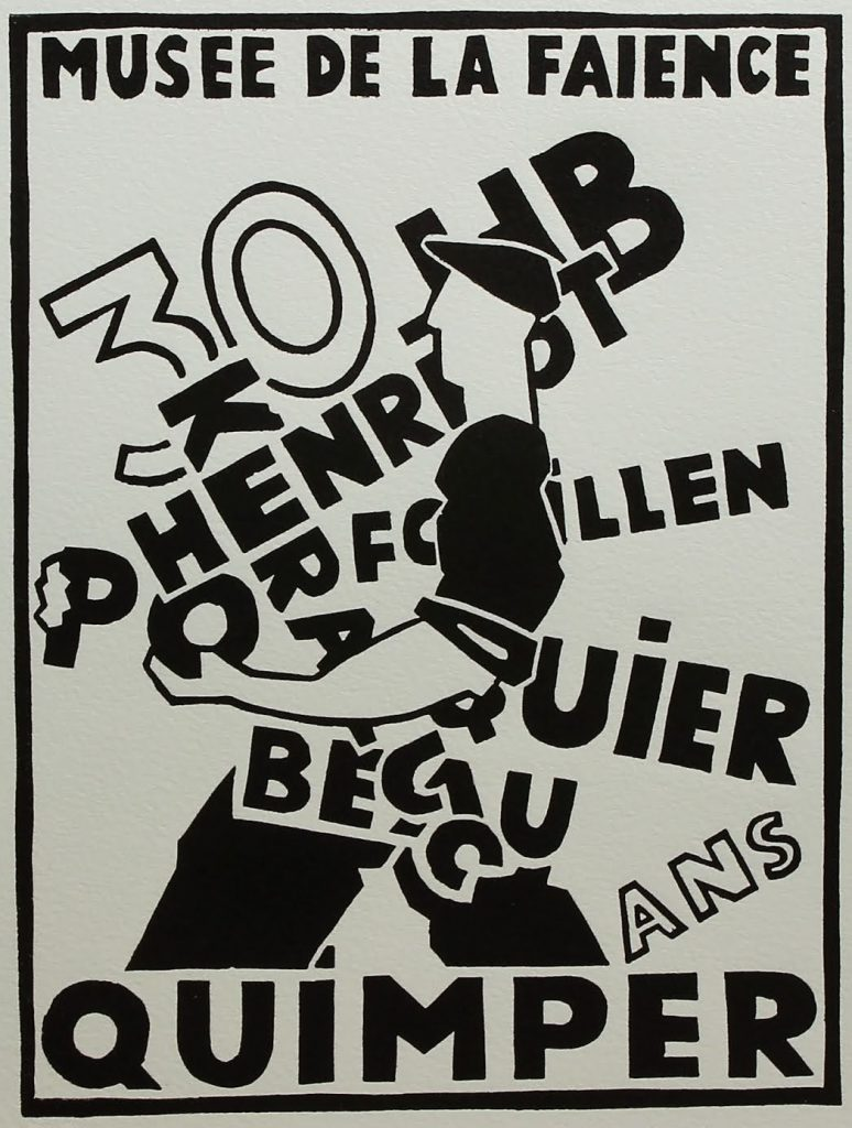 30 ans du Musée, Olivier Lapicque.